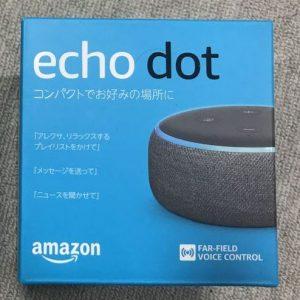 購入したecho dotの画像