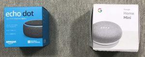 Amazon echo dotとGoogle Homeスマートスピーカーの画像